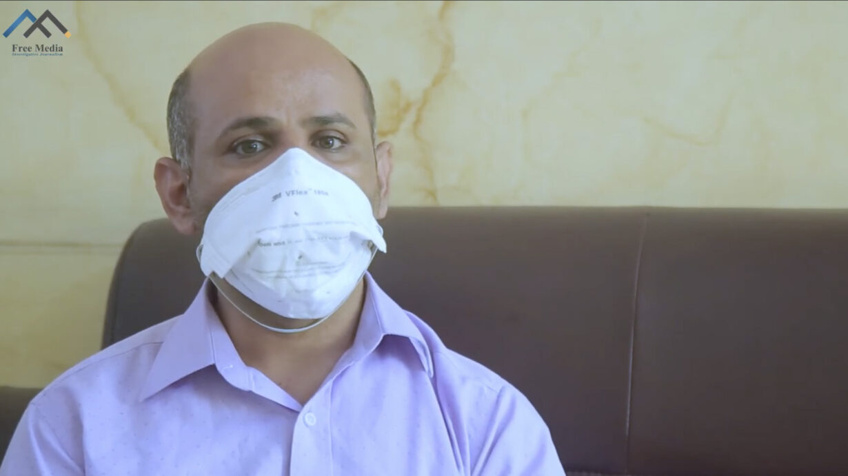 COVID-19 in Yemen investigation