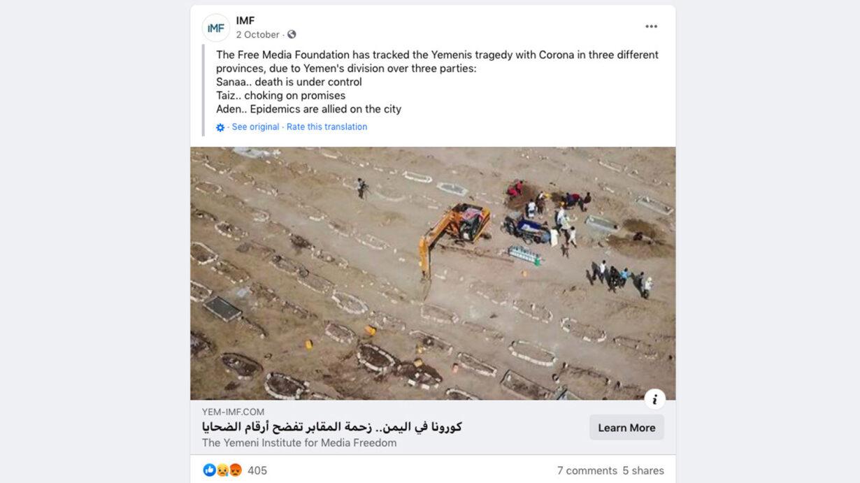 IMF Facebook post